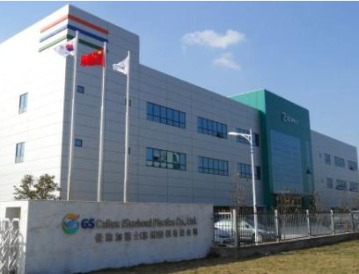 Establecerá GS Caltex planta en Nuevo León