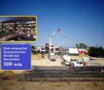 Alistan cimentación de proyecto comercial de 42 mil m2